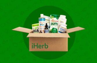 Коробка с витаминами