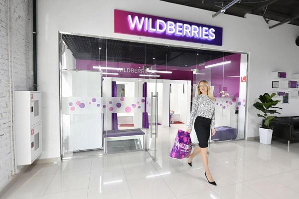 Фото девушки на фоне пункта Wildberries