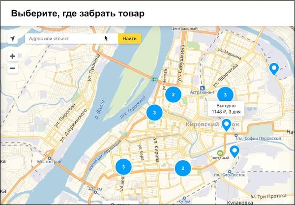 Карта почтовых пунктов
