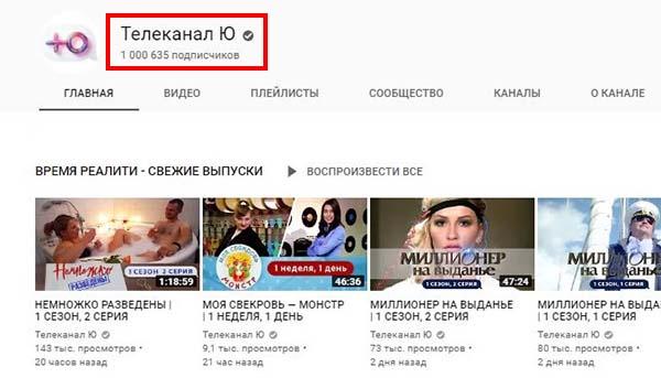 1 млн подписчиков