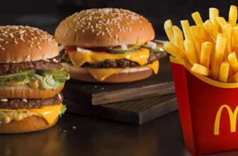 Гамбургеры и фри