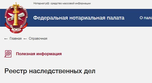Сайт для поиска информации