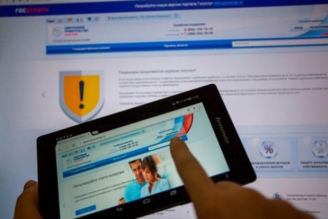 ЛК Gosuslugi на планшете и мониторе