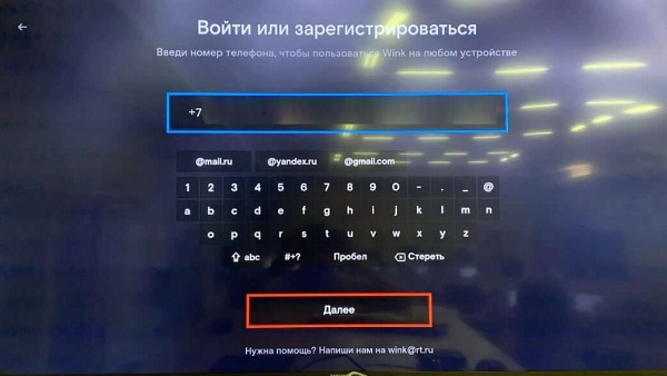 Поле ввода кода