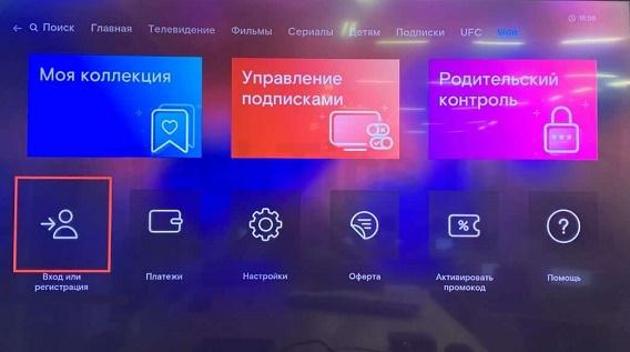 """Кнопка """"Вход или регистрация"""""""