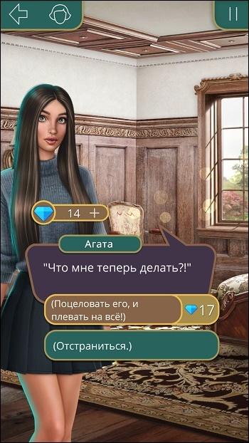 Скриншот Клуб Романтики
