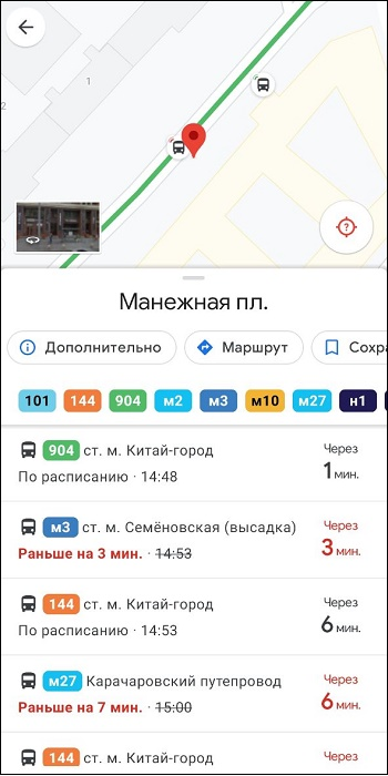 Приложение карты Гугл