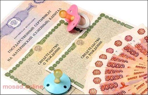 Фото свидетельство и деньги