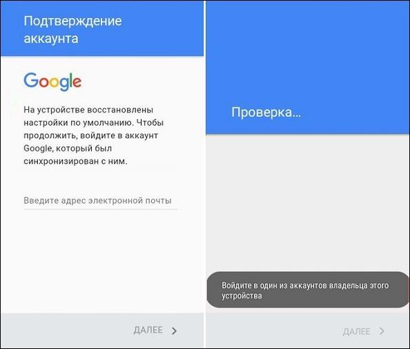 Уведомление от Гугл