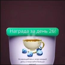 Чай Клуб Романтики