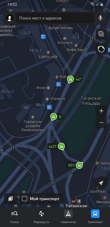 Приложение Яндекс Карты