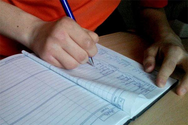 Заполнение дневника