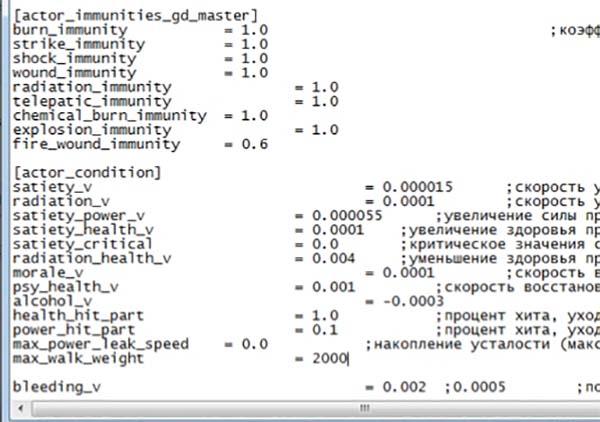 Файл с параметрами игры
