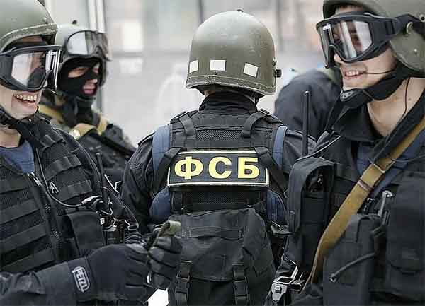 Спецслужба ФСБ