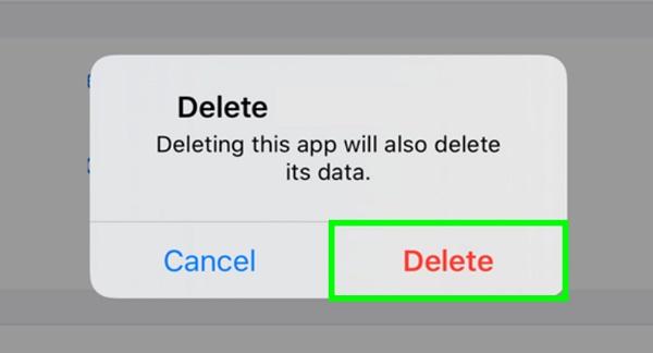 Запрос на удаление приложения