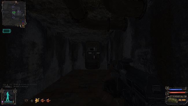 Прохождение по коридору в лаборатории Х-18