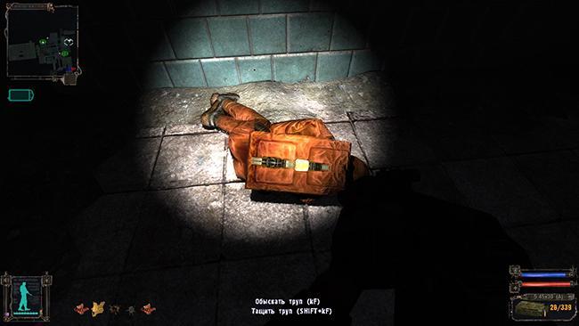 Обыск мертвого ученого в оранжевом комбинезоне