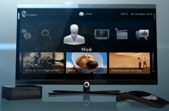 Смарт-телевизор