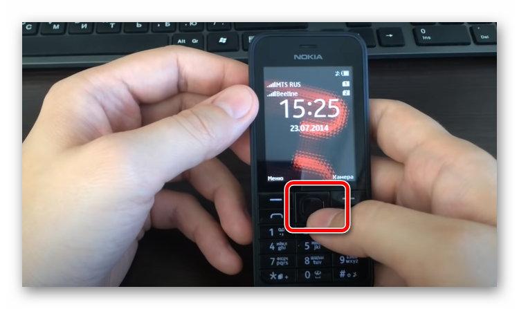 Центральная кнопка телефона с кнопками