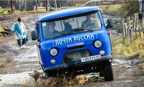 Автомобиль Почты Россиии