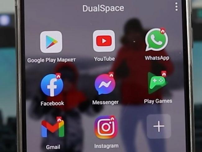 Рабочий стол Dual Space