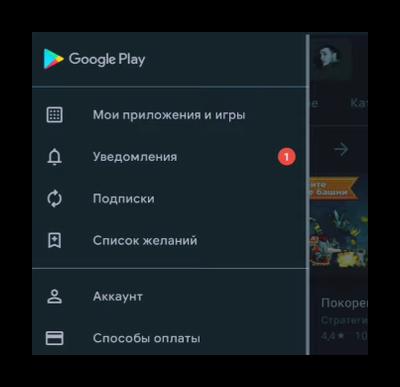 Мои приложения и игры