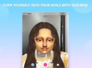 Лицо на аватаре