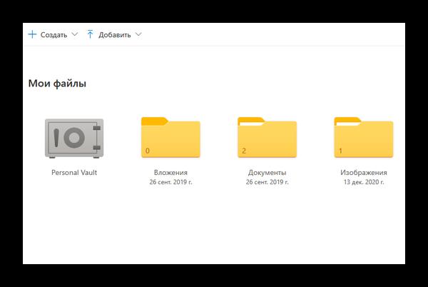 Файлы пользователя
