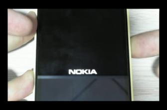 Сброс настроек Nokia Lumia