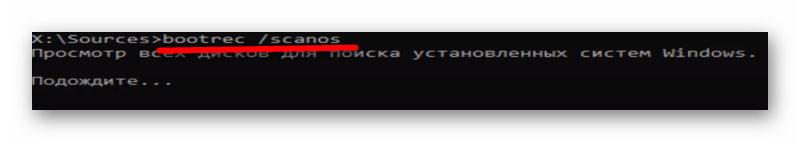Указание команды bootrec /scanos в командной строке