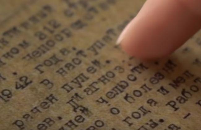 Палец на фоне документа