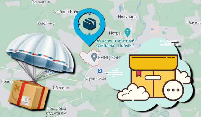 Иконки с посылками на карте