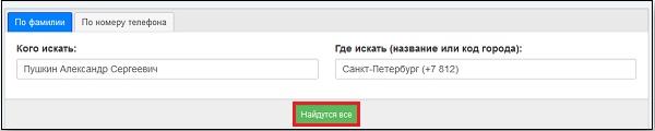Сервис spravkaru.net