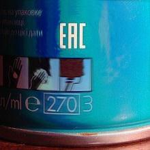 Знак EAC на бутылке