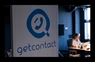 Приложение Гетконтакт
