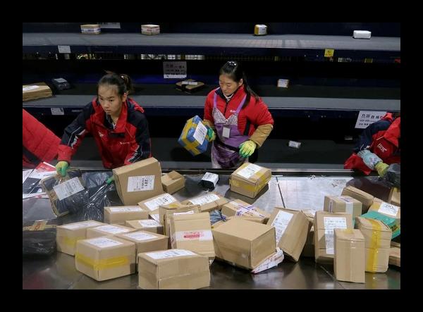 Обработка посылки в Китае