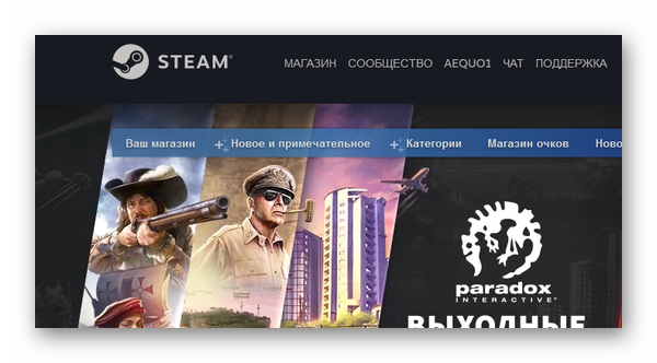 Веб-сайт Стим