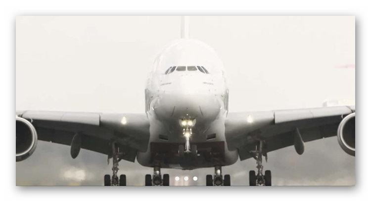 Доставка груза самолетом