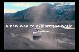 Приложение Petal Maps