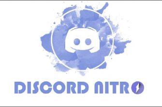 Заставка Discord Nitro