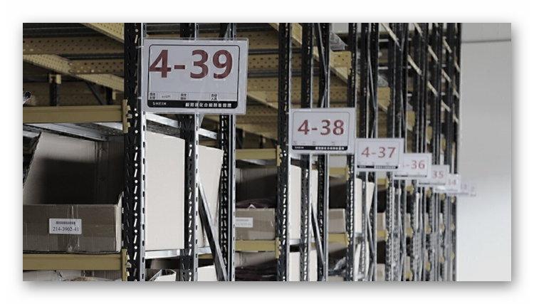 Номера в сортировочном центре Китая