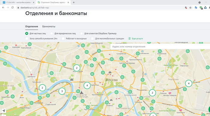 Карта отделений банка