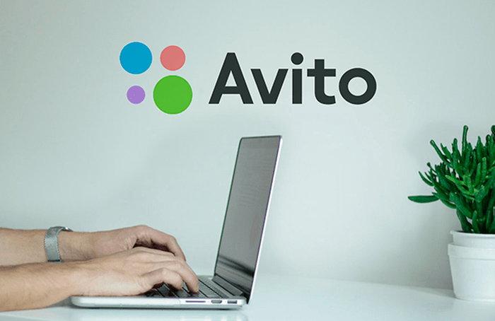 Ноутбук и Авито