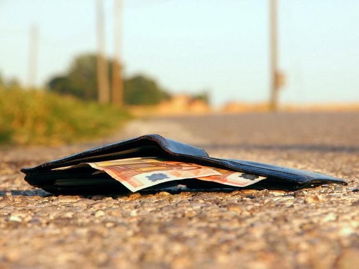 Потерянный кошелёк