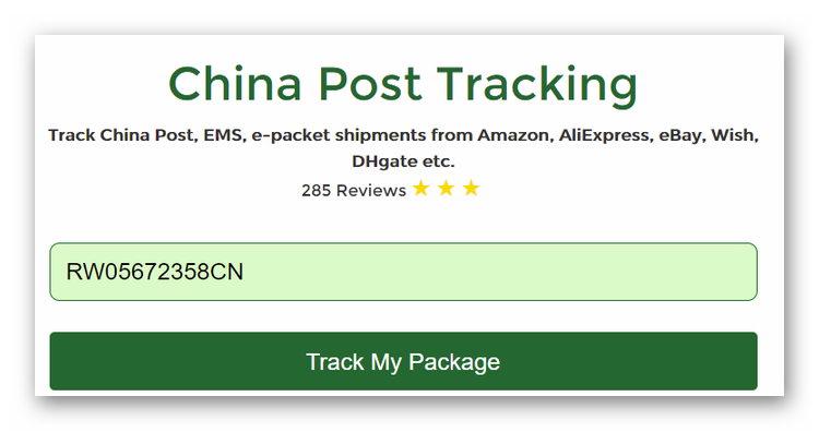 Поиск посылки по трек-номеру China Post AM