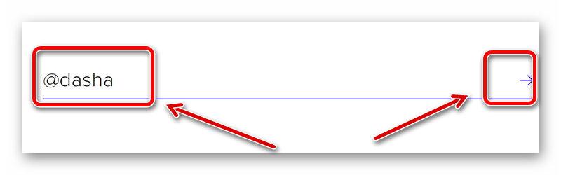 Указание имени человека в Телеграмме