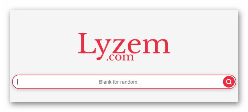 Сайт поиска информации Lyzem