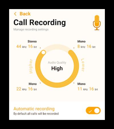 Приложение для записи звонков