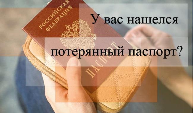 Надпись и кошелек
