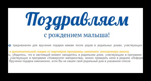 Сайт всемамы.рф